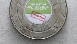 TJFF Poster Fasting