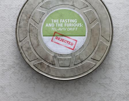 TJFF Poster Fasting