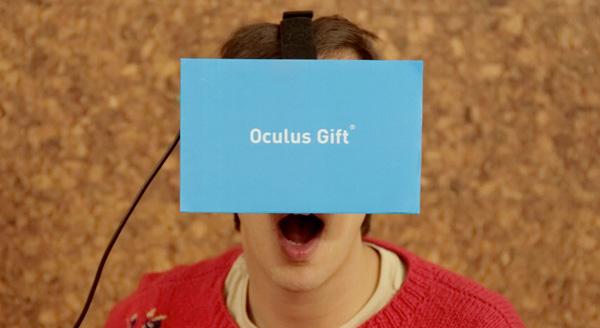 Oculus Gift