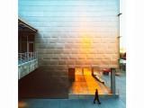 Azure-Gehry-Facebook-Instagram-mpk20-09