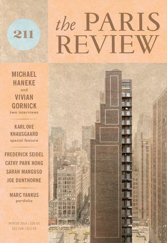 Paris review2
