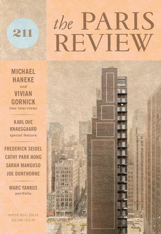 Paris review2