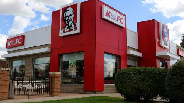 KFC Canada-KFC Canada changes name to K-ehFC
