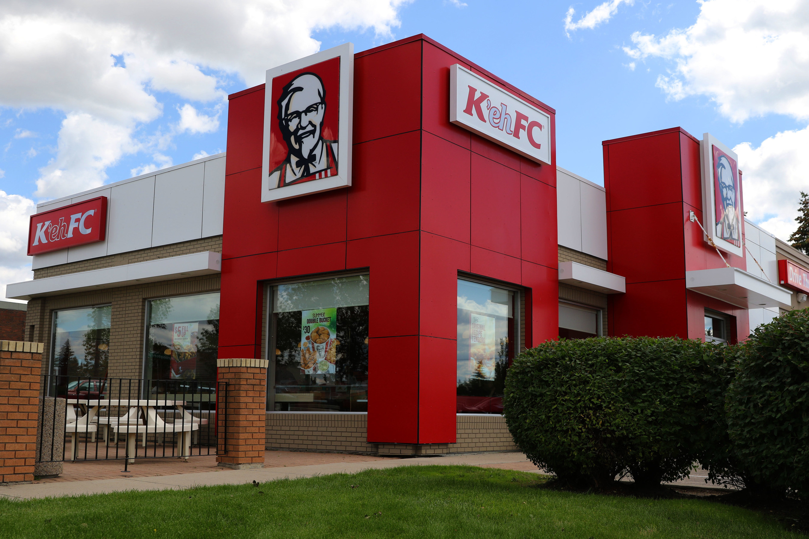 KFC Canada Coupons The world famous Kentucky Friend Chicken has become a staple in Canada for making chicken that's finger-licking good for prices everyone can afford. You can always save more, so visit this page to take advantage of their weekly deals and printable coupons.